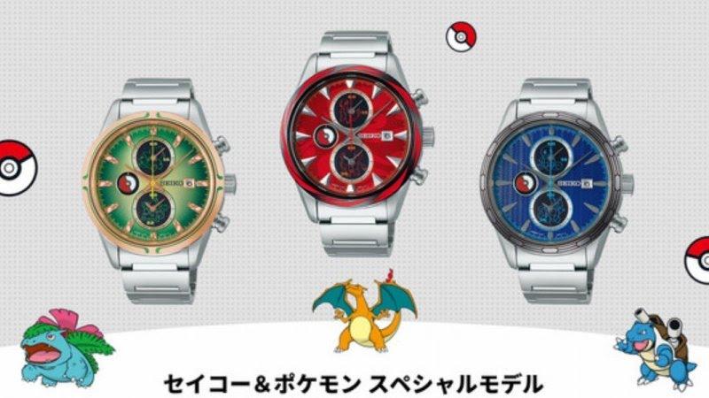 Gli orologi dedicati a Venusar, Charizard e Blastoise